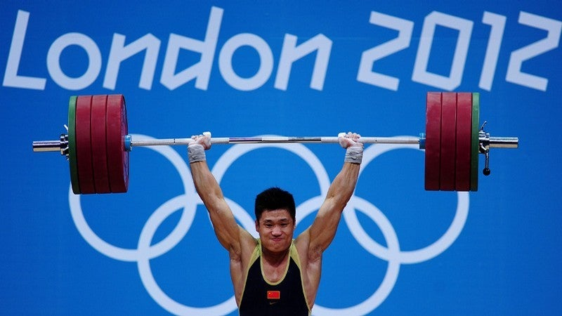 Lu Haojie, Weightlifting